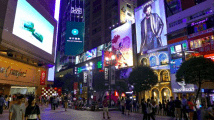 Hong Kong high-street rents to fall by 3% this year